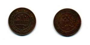 1 Копейка 1911