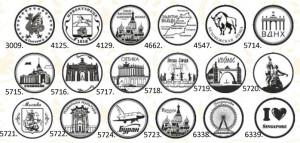 11 Символика городов_1 25 мм