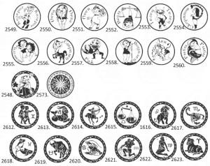 13 Знаки зодиака 25 мм