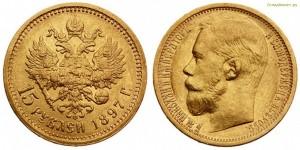 15-rubley-1897