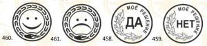 16 Дуальные монеты 32.6