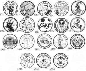 17 Монеты открытки 32.6