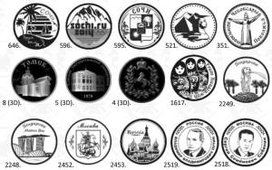 18 Символы городов 32.6
