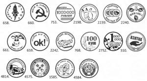 2 Монеты приколы 25 мм