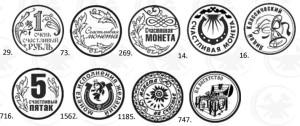20 Счастливые монеты 32.6