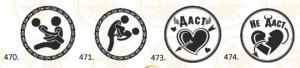 21 Интимные монеты 32.6