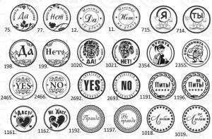 6 Дуальные монеты 25 мм