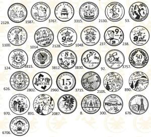 7 Монеты открытки 25 мм