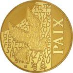 Монета в прайс_11
