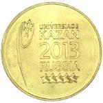 Монета в прайс_2