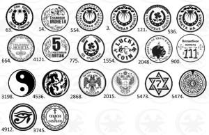 Счастливые монеты 25 мм