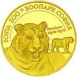 Монета в прайс_8